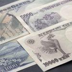 日本円を「EN」でなく「YEN」と表記するのはなぜ?
