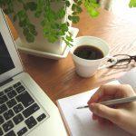 社会人が家で勉強する為のとっておきの集中法とは?